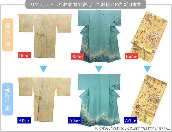 オプション軽洗い【帯 専用】着物クリーニング【...の紹介画像2