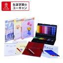 ユーキャンの色鉛筆画通信講座【一括払い】