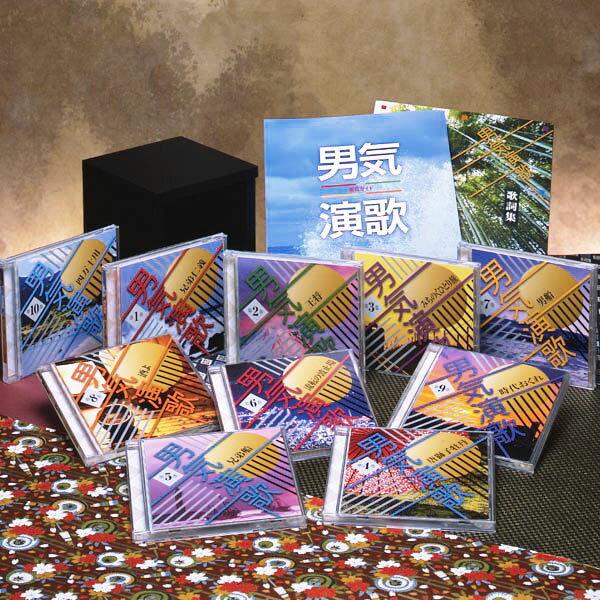 男気演歌CD全10巻一括払い