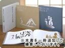 aidasakuhin_item