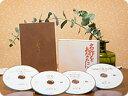 朗読集 名作をあなたに 第2集 CD全4枚【一括払い】