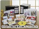 furusato-2_item