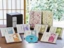 市原悦子の名作朗読集 CD全12巻【一括払い】