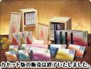 瀬戸内寂聴・京都法話集 CD全12巻【一括払い】