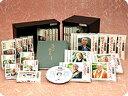 現代に生きる CD全12巻【一括払い】