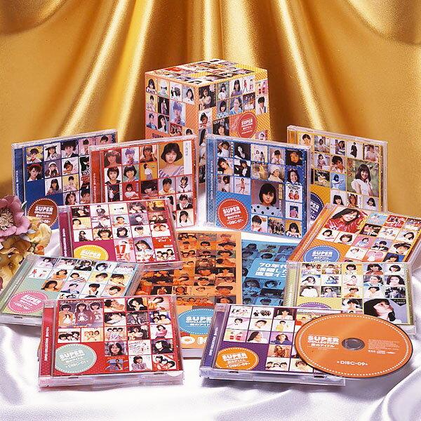 僕のアイドルCD全10巻一括払い