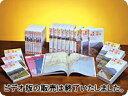車で行く日本の旅 DVD全12巻+ロードマップ3冊<分割払い>【smtb-S】【送料無料】