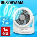 扇風機 コンパクトサーキュレーター PCF-HM23-W P...
