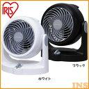 サーキュレーター静音 扇風機 PCF-HD15N-W・PCF-HD15N-B サーキュレーター 扇風...