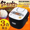 炊飯器 3合 RC-MB30-B アイリスオーヤマ 炊飯機 ...
