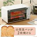 オーブントースター EOT-1003 アイリスオーヤマ ホワ...