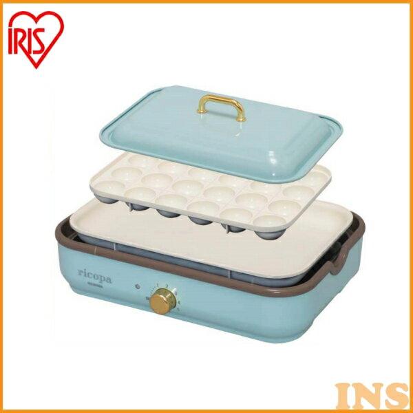 ricopa ミニホットプレート MHP-R102-AA アッシュブルー リコパ りこぱ かわいい レトロ ホットプレート 卓上 たこ焼器 たこ焼き器 一人用 丸洗い アイリスオーヤマの写真