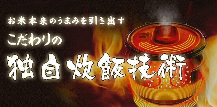炊飯器 米屋の旨み 銘柄炊き アイリスオーヤマ...の紹介画像2
