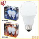 【2個セット】 LED電球 E26 40W 電球色 昼白色 ...