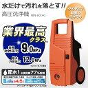 家庭用高圧洗浄機 10点セット FBN-601HG-D アイ...