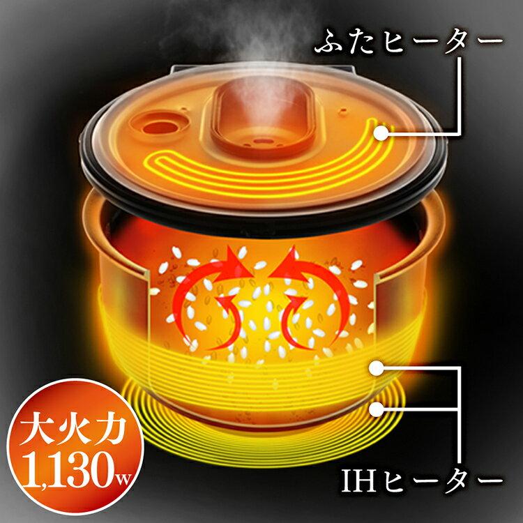 アイリスオーヤマ IHジャー炊飯器 5.5合 ...の紹介画像3