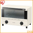 オーブントースター ホワイト EOT-012-W オーブン トースター シンプル 白 家電 キッチン...