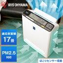 空気清浄機 PM2.5ウォッチャー PMMS-AC100 空...