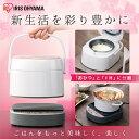 炊飯器 銘柄炊き 分離式IHジャー炊飯器3合 ホワイト RC...
