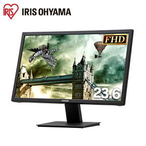 液晶モニター HDMI 24インチ 液晶ディスプレイ ディスプレイ モニター 23.6インチ パソコンモニター デスクトップ ブラック ILD-A23FHD-B 高解像度 アイセーバーモード ブルーライト 軽減 フルHD FullHD ゲーム 映像 映画 壁掛け アーム 23インチ アイリスオーヤマ