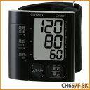CITIZEN〔シチズン〕 手首式血圧計 CH657F BK