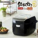 炊飯器 圧力IH 5.5合 アイリスオーヤマ 米屋の旨み 銘...