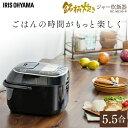 炊飯器 5.5合 米屋の旨み 銘柄炊き ジャー炊飯器 5.5合 RC-MC50-Bアイリスオーヤマ 炊