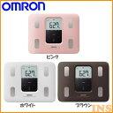 150円OFFクーポン有♪ オムロン[OMRON]体重体組成計 HBF-220 ホワイト・ピンク・ブラウン