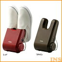靴乾燥機 ツインバード くつ乾燥機 シューズドライヤー 除菌 脱臭 乾燥 ツインバード TWINBIRD SD-4546R・SD-4546BR レッド・ブラウン ..