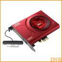 ≪送料無料≫サウンドカード PCIe Sound Blaster Zシリーズ SB-Zサウンドカード バス用 PC パソコン サウンドカードPC サウンドカードパ..