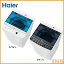 ハイアール 全自動洗濯機 4.5Kg JW-C45A-K洗濯...