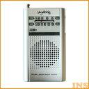 ポケットラジオ GD-R03 ラジオ 携帯ラジオ 防災 コンパクト vegetable 【メール便】...