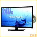 DVDプレーヤー内蔵 24V型 地上波デジタル フルハイビジョン液晶テレビ FT-A2420DB 送料無料 TV 地デジ 24型 24インチ 外付けHDD 【D】