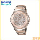≪送料無料≫カシオ[CASIO]Baby-G 防水電波ソーラー腕時計 MSG-3200C-4BJF