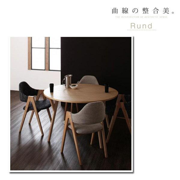 (UF)新生活応援 ダイニングテーブル 円形 ...の紹介画像2