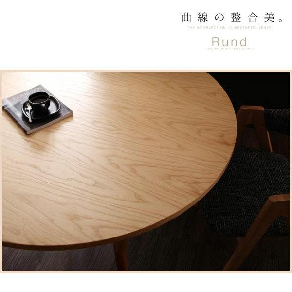 (UF)新生活応援 ダイニングテーブル 円形 ...の紹介画像3