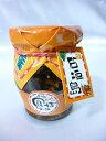 みどり物産石垣島の石垣牛入り食べるラー油 90g