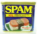 沖縄ホーメルSPAM スパム 減塩 340g