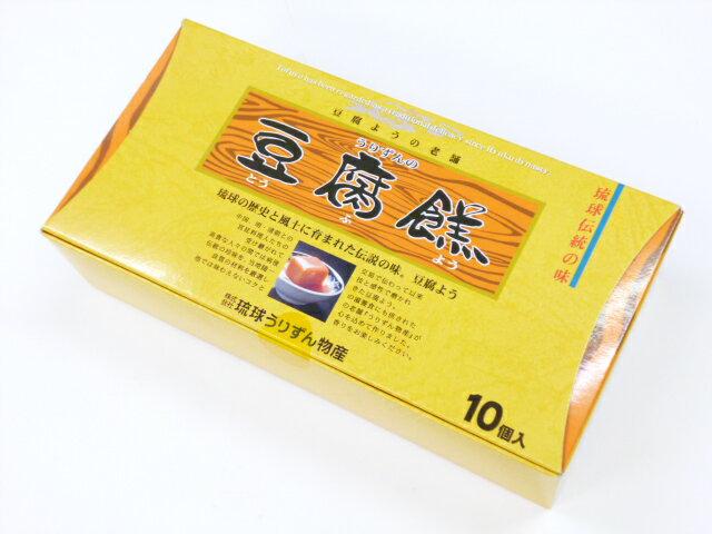 うりずんの豆腐よう 10個入り