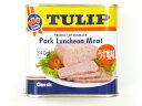 TULIP チューリップポークランチョンミート うす塩味 340g
