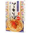 【オキハム】 ソーキそば 2食入り 生めん (太麺)