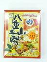 【三倉食品】八重山ソーキそば 3食入り 生麺 細めん 味付豚肉付