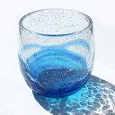 【琉球ガラス村の琉球ガラス】泡でこたるグラス 青水