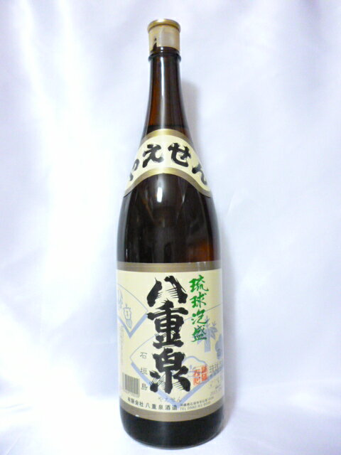 【八重泉酒造所】八重泉 30度 1800ml (一升瓶)
