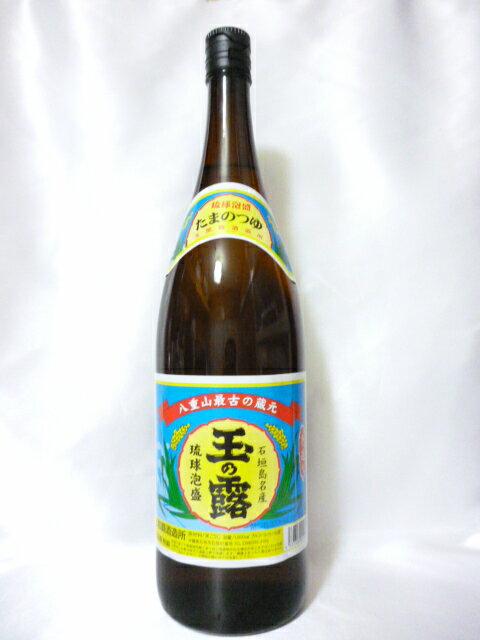 【玉那覇酒造所】玉の露 30度 1800ml (一升瓶)