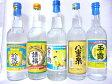 石垣島産 泡盛 飲み比べ600ml×5本於茂登・請福・宮の鶴・八重泉・玉の露