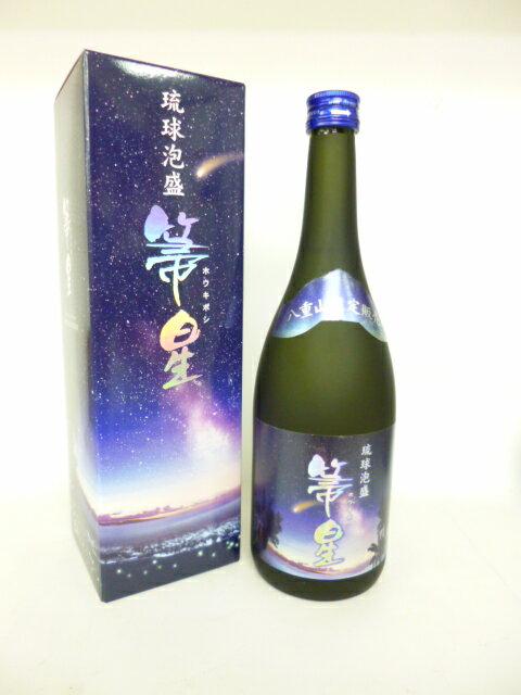 【請福酒造所】【琉球泡盛】箒星(ほうきぼし) 25度 720ml