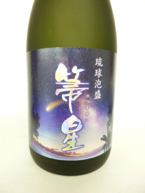 【請福酒造所】【琉球泡盛】箒星(ほうきぼし) ...の紹介画像2