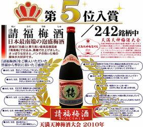 【請福酒造所】請福梅酒 12度 1800mlの紹介画像3