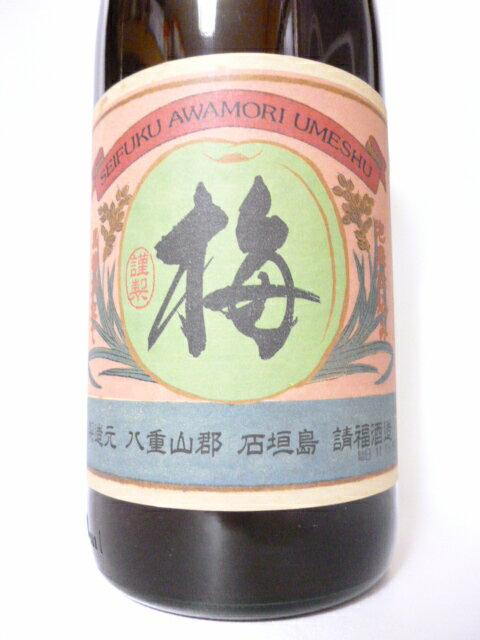【請福酒造所】請福梅酒 12度 1800mlの紹介画像2